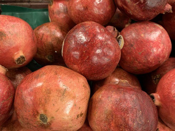 Pomegranate ripe in the store